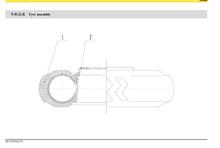 27060101122厂家直销临沃LGMG正品原厂配套轮辋10.0/2.0-25 /27060101122