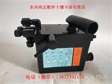 原厂东风天龙天锦大力神驾驶室液压举生油泵总成/5005020-C0300