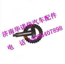重汽斯太尔STR29:15盆角齿199102320178/199102320178
