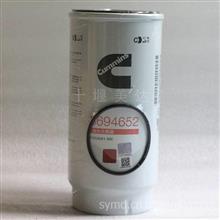 ballbet贝博网站ballbet登录欧曼GTL柴油滤清器FS53041NN油水分离器3694652滤芯 3694652 FS53041
