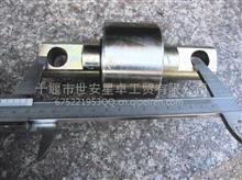 东风天龙大力神平衡轴衬套/2931ZB7-045