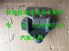 WG9525520002重汽豪瀚前右钢板弹簧总成/WG9525520002