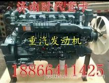 豪沃金王子豪卡豪运豪瀚发动机总成重汽发动机总成马力/重汽金王子斯太尔豪卡豪曼发动机