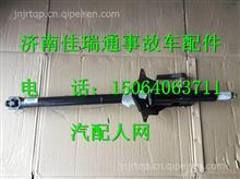 WG9525470082重汽豪瀚转向管柱总成/WG9525470082