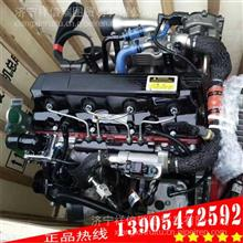 福田康明斯QSF2.8發動機 駕駛室取暖器管道 HC9198-02???HC9198-02