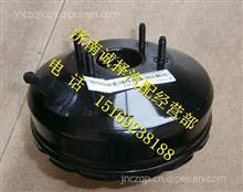 L0355020003A0福田康瑞H1真空助力器/L0355020003A0