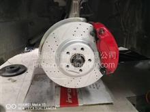 奥迪A4L 原装卡钳ECFRONT 耐高温 打孔划线刹车盘 /1235