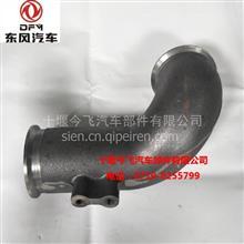供应东风天龙大力神 康明斯系列6CT增压器连接管/ 12Z24-03015