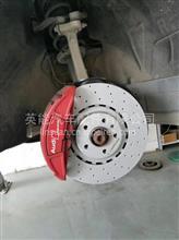 奥迪A6L 原装位安装ECFRONT打孔刹车盘 改装案例/1254