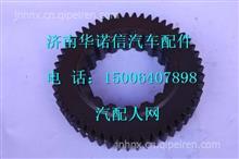 法士特9档变速箱一轴齿轮  JS150TA-1701030B/  JS150TA-1701030B