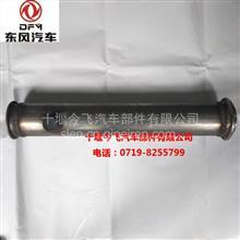 供应东风天锦康明斯国四发动机欧IV排放消声器进气管总成 / 1203020-x0100