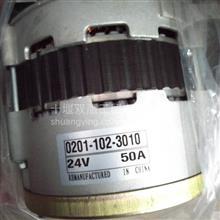 HO7D日野0201-102-3010发电机/0201-102-3010