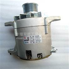 康明斯3900178康明斯Z3900178发电机 /C3900178