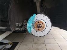 英国正品ECFRONT原装位安装梅花刹车盘 改装案例/4322