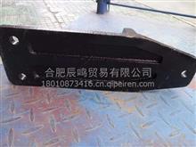 JAC江淮格尔发亮剑重卡全车配件发动机左右后支脚/21839-Y3L00