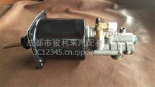 东风天龙T1102【离合器助力器总成】1608010-T1102/1608010-T1102