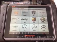 正版道通MS906S汽车故障检测仪 MS906厂家免费售后/道通MS906S