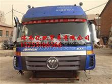 德龙新M3000驾驶室-陕汽X3000驾驶室总成/陕汽重卡