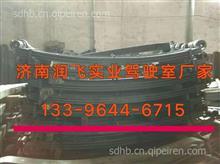 豪沃钢板总成 重汽豪沃后钢板总成 豪沃弹簧板总成WG9725520286/重汽钢板厂家批发