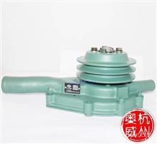 约翰迪尔收割机配一汽锡柴4110发动机水泵总成/ 1307010-103-DL30