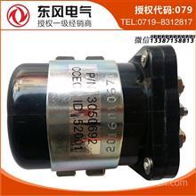 康明斯NT855 K19 VT电磁开关/3050692