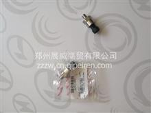 宇通海格金龙申龙金旅客车配件气压传感器/原厂配件