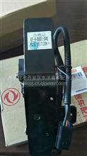 东风客车EF-A-BS01-C45电子油门踏板配件/EF-A-BS01-C45
