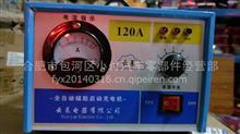云莱汽车电瓶充电器 蓄电池直流纯铜充电机GCA-H20A 12V 24V/13155658777