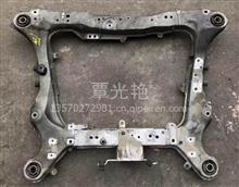 供应沃尔沃xc90 2.5T元宝梁原装拆车件