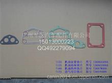 珀金斯雷沃动力配件发动机机油泵垫片3686A509/3686A509