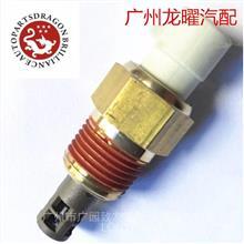 适用于汽车水温传感器/1008080TAR 25036751 12102620