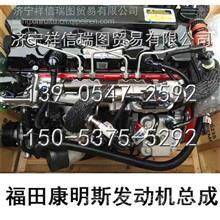 福田康明斯QSF2.8發動機 駕駛室取暖器管道 HC9269???HC9269