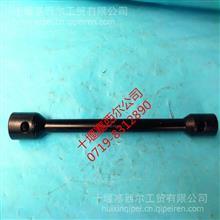 5005112-C6100东风旗舰版天龙汽车前轮胎螺丝套筒工具/5005112-C6100