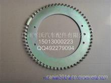 珀金斯雷沃动力配件发动机曲轴信号轮73611615/73611615