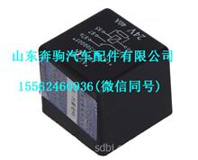 F1B24937500005A1220欧曼车配件通用继电器/F1B24937500005A1220