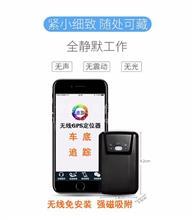 邯郸汽车定位器多少钱免安装gps强磁定位器远程听音