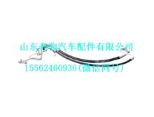 WG1642821072重汽豪沃T7膨胀阀连接管总成/WG1642821072