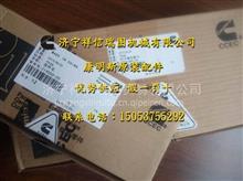 3032289 隔音器旧零件号 康明斯QSX15发动机/隔音器旧零件号3032289