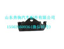 AZ1608330068重汽豪瀚门控安装支架总成/AZ1608330068