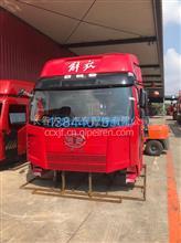 一汽J6J7驾驶室总成/5000990-B27   J6 500马力