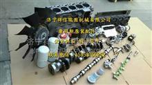 3277332 发动机连杆衬套 康明斯QSK19发动机/发动机连杆衬套3277332