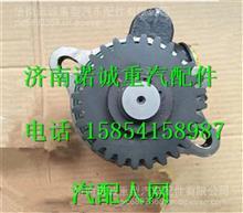 LG9716470031重汽豪沃HOWO轻卡配件转向油泵/LG9716470031