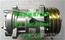 LG9704130011重汽豪沃HOWO轻卡空调压缩机/LG9704130011