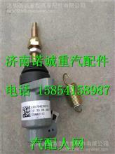 LG9704230212重汽豪沃HOWO轻卡配件离合器分泵/LG9704230212