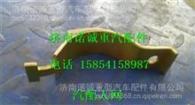 LG9704540033重汽豪沃HOWO轻卡配件排气管卡箍/LG9704540033