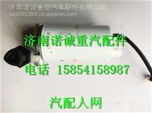 FS36256重汽豪沃HOWO轻卡弗列加滤芯/FS36256