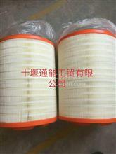 徐工原厂空气滤芯/NXG1109TFW111-010-B