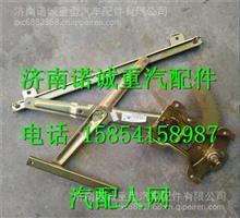 重汽豪沃HOWO轻卡后玻璃升降器总成/LG1611332014
