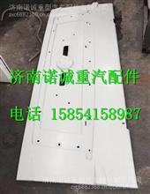 812W61110-0053汕德卡C7H驾驶室散热器面罩/812W61110-0053