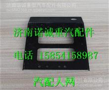 LG9704710053重汽豪沃HOWO轻卡发动机ECU安装支架/LG9704710053
